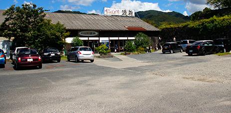 遊鞄の駐車場